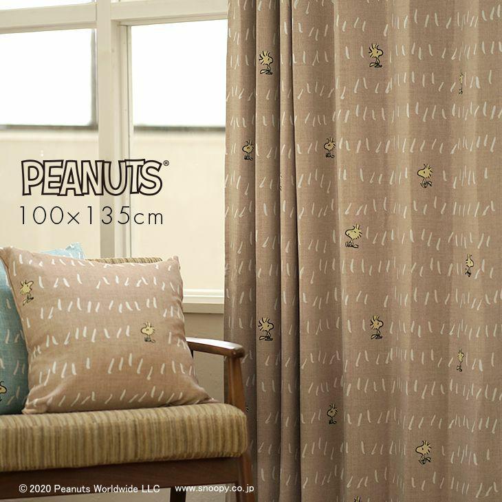 PEANUTS ピーナッツ ウッドストックの言葉の軌跡をデザインとしてアレンジしたナチュラルでおしゃれな遮光カーテン チャットウェイ