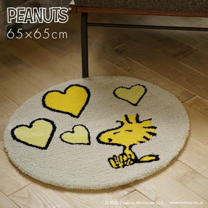 dPEANUTS ピーナッツ ウッドストックが吹き出すイエローのハートが可愛い防ダニ加工マット PEANUTS /ピーナッツ ウッドストックラブマット