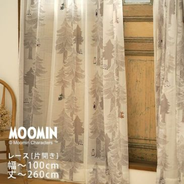 MOOMINムーミンオーダーカーテン<レース>