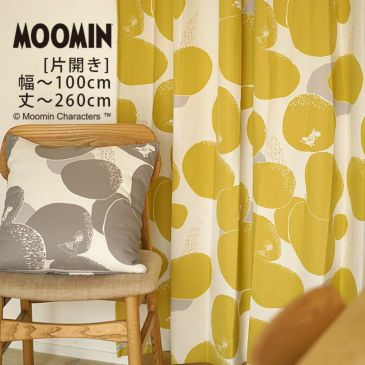 MOOMINムーミンオーダーカーテン<厚地>MOOMINムーミンオーダーカーテン<厚地>イメージ01