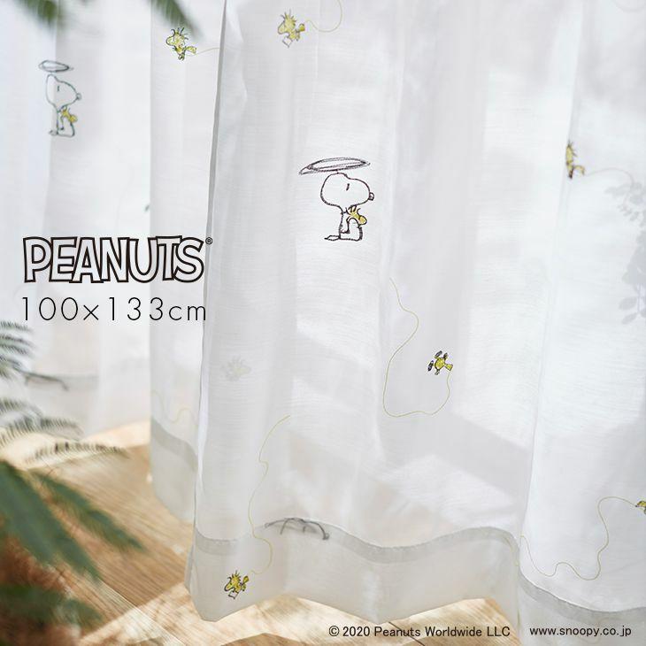 PEANUTS ピーナッツ 二匹が飛んでいる様子を軽やかに描いたおしゃれな刺繍レースカーテン ヘリコプターボイル