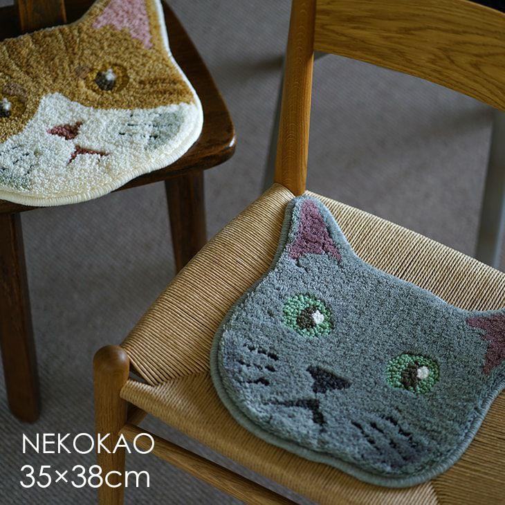 スミノエ たくさん集めたくなっちゃう、おしゃれな猫ちゃんの洗えるチェアパッド ネコカオ