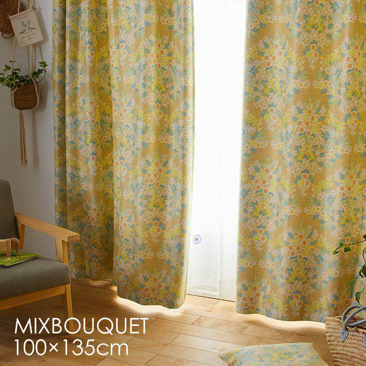 スミノエ/DSIGNLIFE クラシカルだけど今っぽい、可憐な花模様。おしゃれな洗える北欧風遮光カーテン MIXBOUQUET/ミックスブーケ