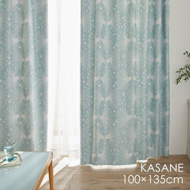スミノエ/DSIGNLIFE 美しい花の造形を組み合わせたナチュラルエレガントなパターン。おしゃれな洗える北欧風遮光カーテン KASANE/カサネ