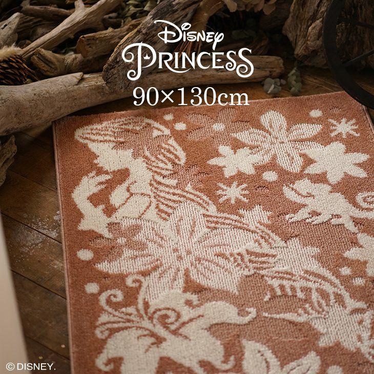 Disney プリンセス 塔の上のラプンツェル エレガントなラグ ディズニープリンセスのラグ通販サイト